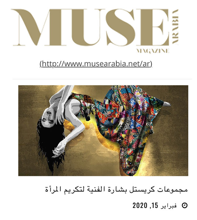 Kristel-Bechara-Muse-Arabia-15 Feb 20
