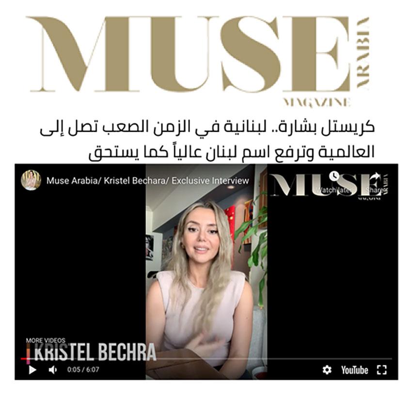 Kristel Bechara News
